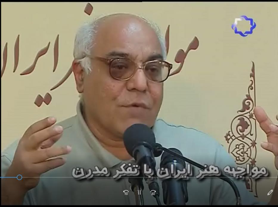 مواجهه هنر ایران با تفکر مدرن (مستند شبکه 4)